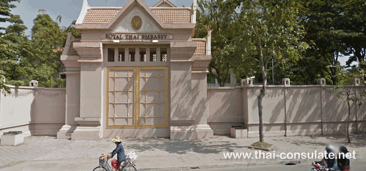 Royal Thai Embassy Cambodia