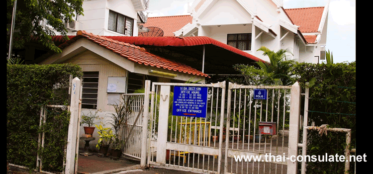 Thai Consulate in Penang