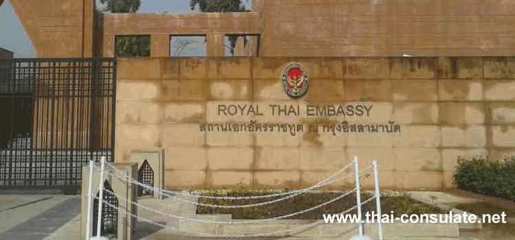 Thai Embassy in Pakistan