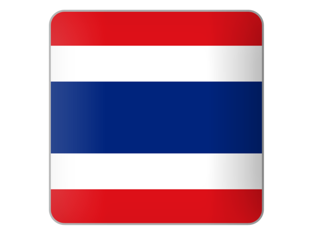 Thai Immigration Visa Forms