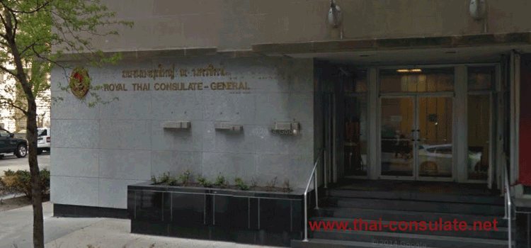 Royal Thai Consulate Chicago