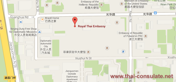 Thai Embassy in Beijing