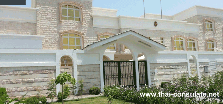 Thai Embassy in United Arab Emirates