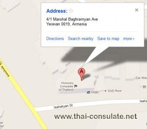 Royal Thai Honorary Consulate in Yerevan