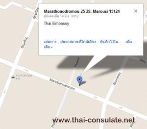 Thai Embassy Greece