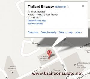 Thai Embassy in Saudi Arabia