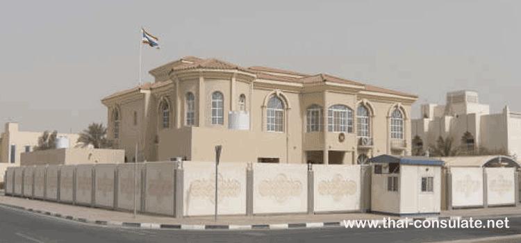 Thai Embassy Qatar