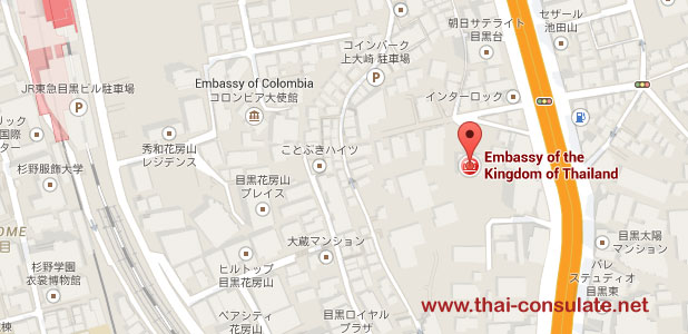 Thai Embassy in Japan