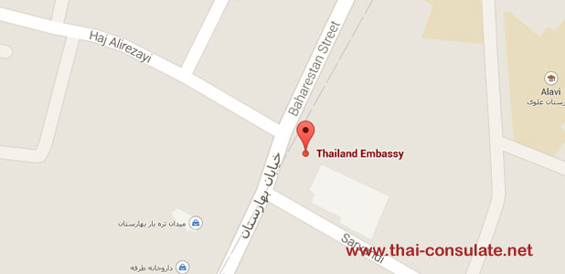 Thai Embassy in Iran