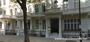 Thai Embassy in London