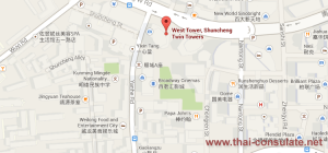 Thai Consulate in Kunming