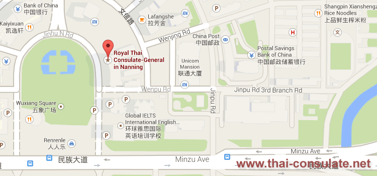 Thai Consulate in Nanning