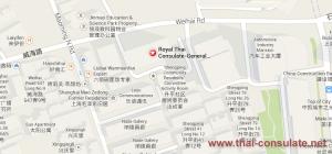 Thai Consulate in Shanghai