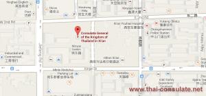 Thai Consulate in Xian