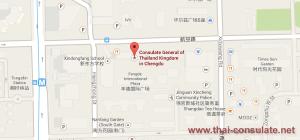 Thai Consulate in Chengdu