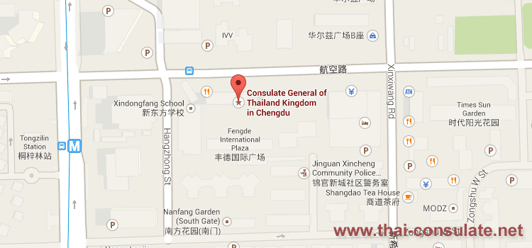 Thai Consulate in Chengdu